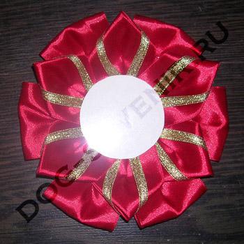 Наградная розетка из атласных лент своими руками